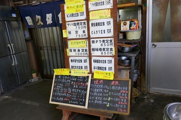 田久保食堂@船橋市場P1090189
