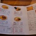 Photos: もののこころ@東松戸P1090154