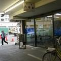 Photos: 八幡屋@船橋市場P1100434