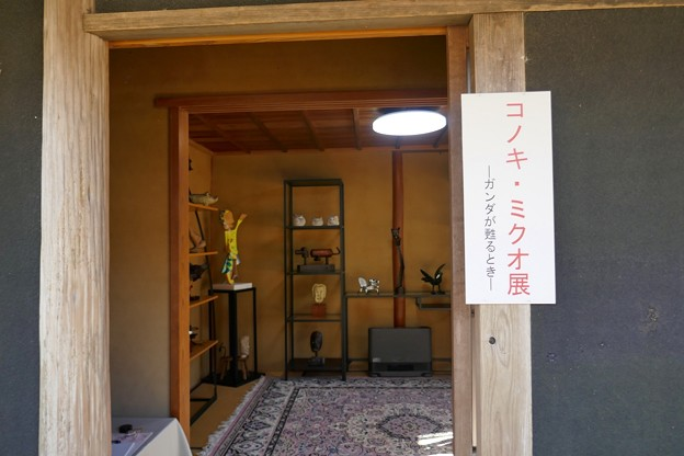 庭園美術館@匝瑳市P1100590