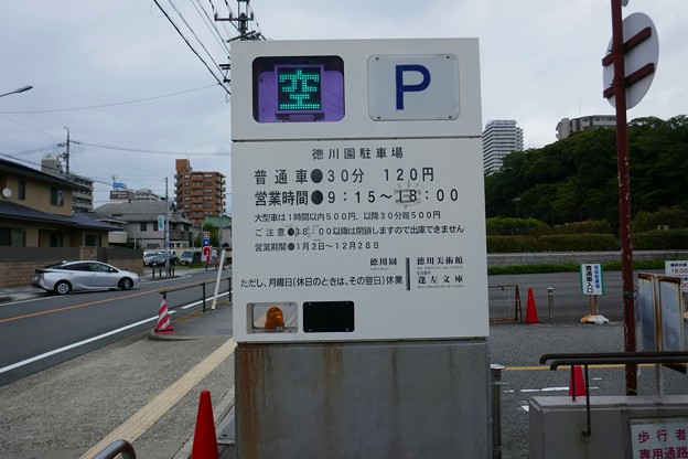 徳川園P1140574