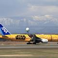 Photos: B777 C-3PO ANA JET
