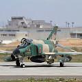 Photos: RF-4E 47-6903 (1)