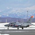 Photos: T-4 716 203sq takeoff roll