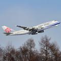 B747 CAL B-18215 takeoff
