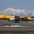 写真: B777 C-3PO ANA JET takeoff