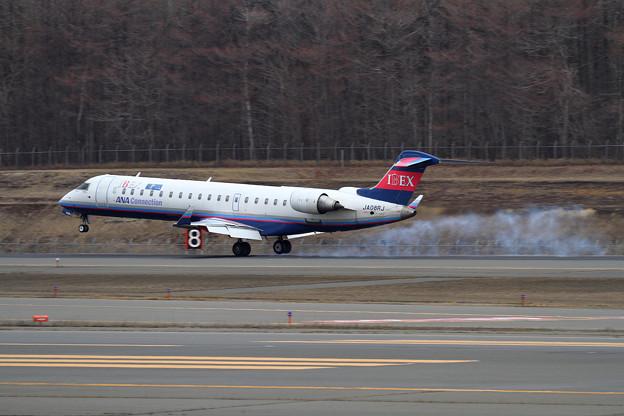 CRJ-700 IBEX JA08RJ landing
