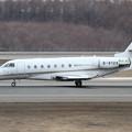 IAI GulfstreamG200 STAR JET B-8129 landing