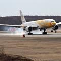 Photos: B777 nokscoot landing