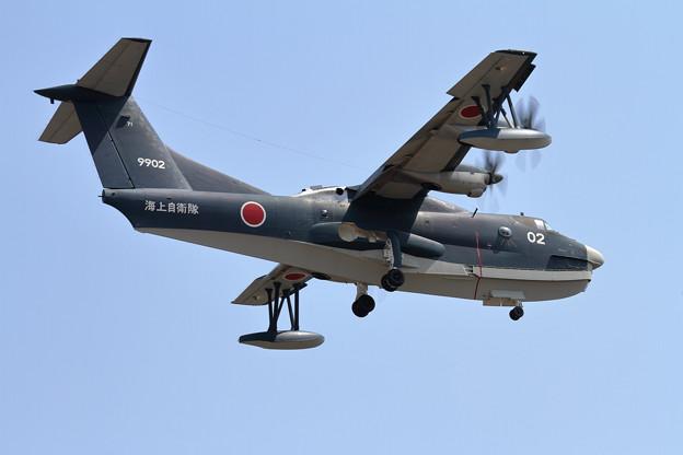 "US-2 9902 71FS ""IVORY"" approach (2)"