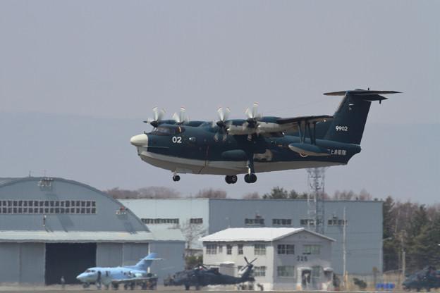 "US-2 9902 71FS ""IVORY"" approach"