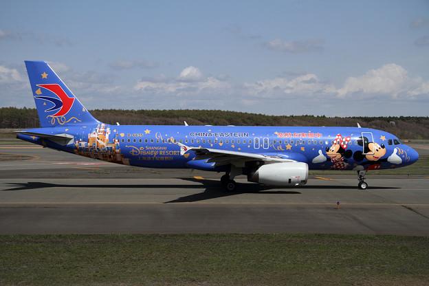 A320 CES Disney resort livery B-6635(3)