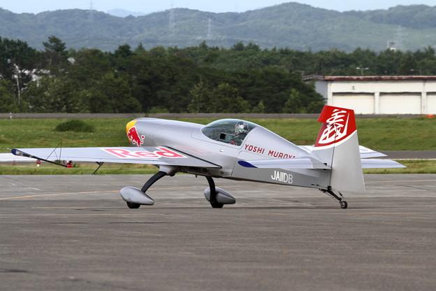 Extra EA-300S JA11DB 帰投