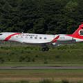 Gulfstream G650ER B-3276 HEILAN