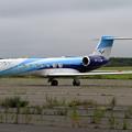 Gulfstream G550 VP-CJM CTcorp