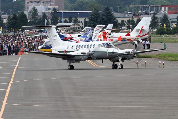 LR-2 23058 展示飛行にむけて