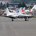 LR-2 23058 展示飛行にむけて 第30回航空ページェント