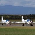 Photos: Pacific Aerospace 750XL KiwiAir ZK-FNZ XLE