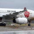 Photos: A330 AirChina B-6075 (2)