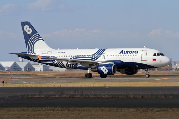 A319 Aurora VP-BWA (1)