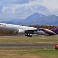 B777 THAI HS-TKA takeoff