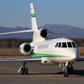 Photos: Falcon50 N39WP (1)