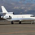 Photos: Falcon900 N8200E 給油中