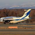 Photos: IL-76TD-90VD RA-76952 VDA landing