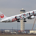 B767 JAL Mickey 90years takeoff