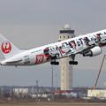 Photos: B767 JAL Mickey 90years takeoff