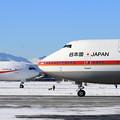 政府専用機 B747とB777