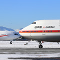 Photos: 政府専用機 B747とB777