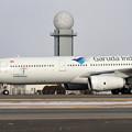 Photos: A330 Garuda Indonesia PK-GPC (2)