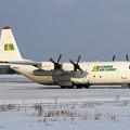 Photos: Lockheed 382G(L-100-30 Hercules) N405LC Lynden Air Cargo (1)