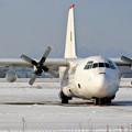 Photos: Lockheed 382G(L-100-30 Hercules) N405LC Lynden Air Cargo (2)