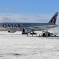 Photos: Boeing777F Qatar Airways Cargo A7-BFF taxiing