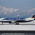 Photos: A300-600R JA8562 JAS POCARI SWEAT 1998.02 (2)