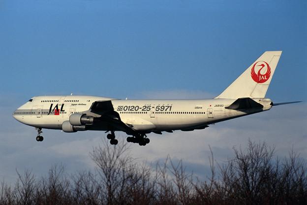 B747-300 JA8183 JAL CTS 1997.03
