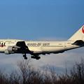 B747-346 JA8183 JAL CTS 1997.3