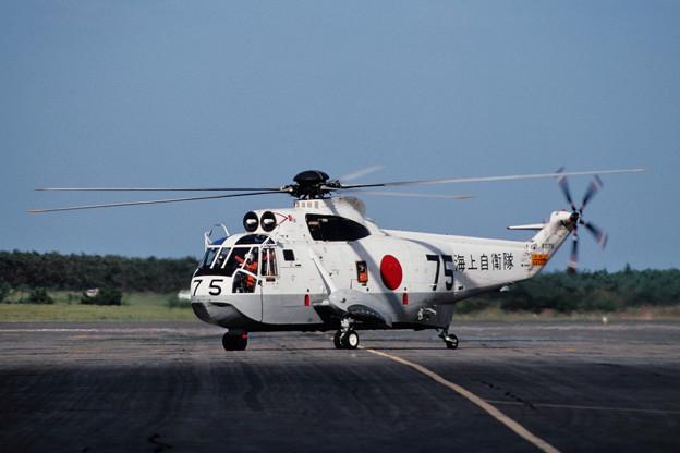 HSS-2A 8075 ミ  大湊航空隊 1981.10