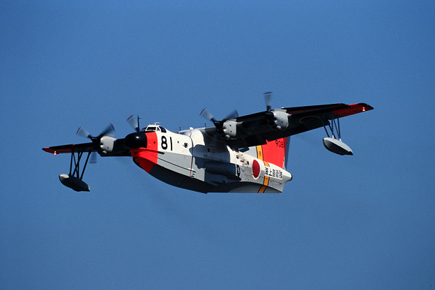 US-1A 9081 71fs Ivory CTS 1998.08