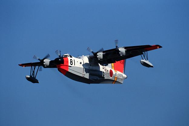 "US-1A 9081 第71航空隊 ""Ivory"" CTS 1998.08"