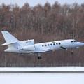 Photos: Falcon50 N777 takeoff
