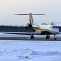 Gulfstream G550 B-8131 (2)