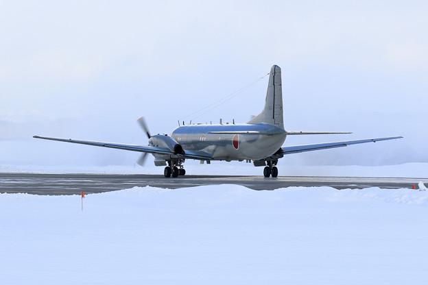 YS-11EA 12-1162 (3)