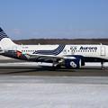 "Photos: A319 Aurora ""Amur Tiger Center"" VQ-BBD"