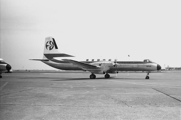 YS-11A JA8763 えらぶ TDA HND 1972.03