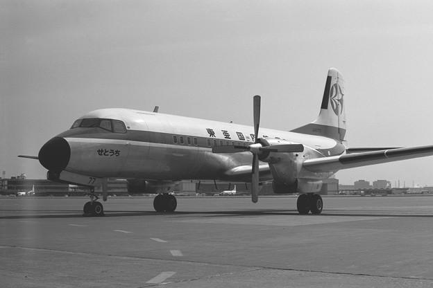 YS-11A JA8777 せとうち TDA HND 1972.03