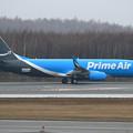 Photos: Boeing737-800BCF Prime Air N840DM (3)