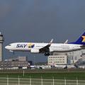 Photos: Boeing737 SKY JA73NN landing